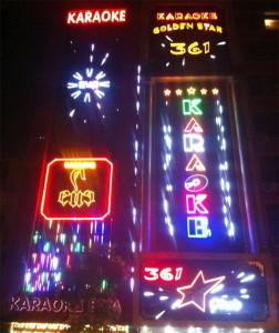 Biển quảng cáo karaoke